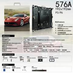 High definition P3 outdoor led screen , ...