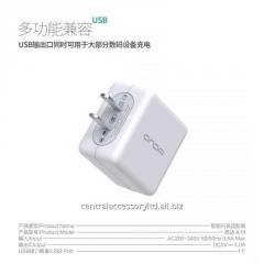 A19 4.0A VOOC таблетки зарядного Оптовик трубка