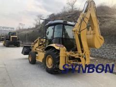 SYNBON 8Tons Backhoe Loader SY747  Backhor tractor
