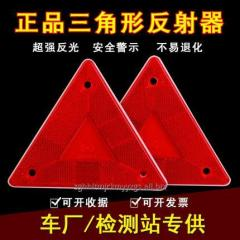 Small triangular truck trailer tail triangle card