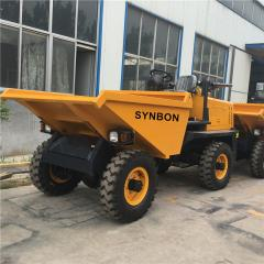 Hydraulic SYD50 2.0m3 5 Tonne small construction
