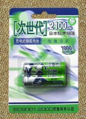 PET吸卡泡壳,电池常用的包装,纸卡上PET吸塑油