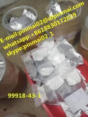 99918-43-1 N-phenylpiperidin-4-amine,...