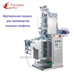 Full Auto Vertical Type Four Sides Sealing Wet Wipe Machine