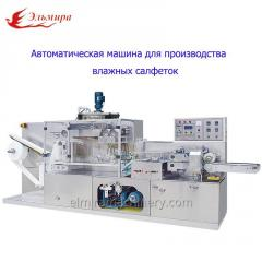Full Auto Single Piece Packing Wet Wipe Machine