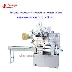 Auto 5~30 Pcs Wet Wipe Packing Machine