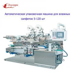 Auto 5-120 Pcs Wet Wipe Packing Machine
