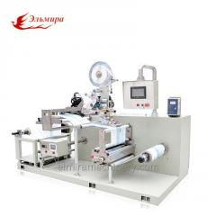 Auto Punching And Label Machine For Packing...
