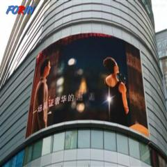 Outdoor led display P10