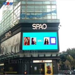 P5 outdoor led screens