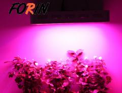 Multispectral linear for plants 600W
