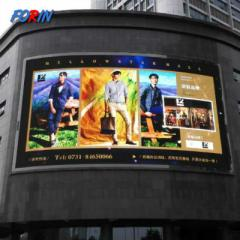 [Copy] P5 outdoor led screens