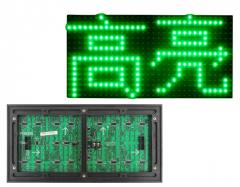 LED Street Green DIP P10 Module  320х160mm
