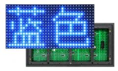 Outdoor led module  blue  320х160mm P10