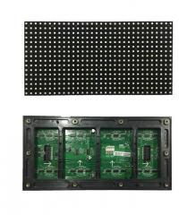 LED мodule улица SMD RGB P8 256mm х 128мм