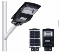 Street lights solar powered 40W