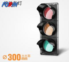 Traffic light LED transport (300 mm)
