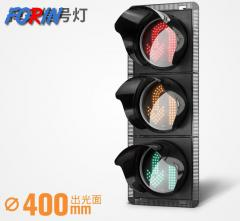 Traffic light LED transport (400 mm)