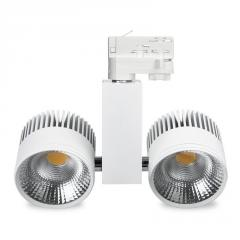 LDouble head smart light 60W led track...