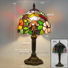 Tiffany Stained Glass Bedside Table Lamps