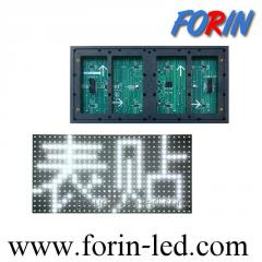 Modules for the running line SMD P10 white