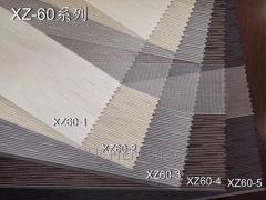 Zebra blinds   Soft curtain