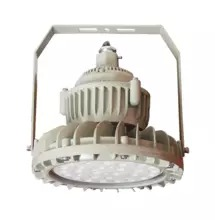 Explosion-proof lamp 2x36 watts LED 220W