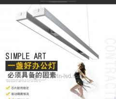 LED linear lighting 220v