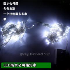 LED Christmas String Lights outdoor 10M 100диодов