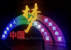 Led pixel backlit letters china factory