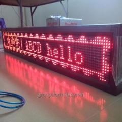 P10 DIP Red Led Display