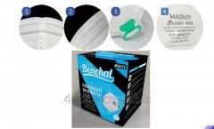 NIOSH N95 face masks 5 ply particulate respirator