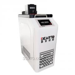 DTS-X0B ultra-portable intelligent refrigeration