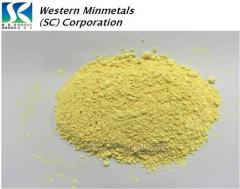 High Purity Indium Oxide at Western Minmetals