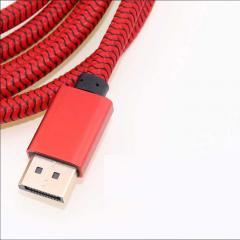 DisplayPort Cable 8K 6 feet