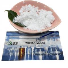 China TOP procaine /lidocaine / tetramisole /boric