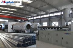 Plastic pipe extrusion machine for jacket pipe