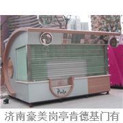 Cabinas térmicas
