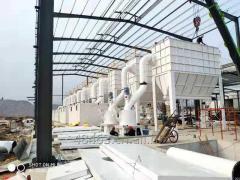 Superfine Gypsum Powder Grinding Mill