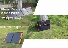 [Copy] 60W-300W Shingled Foldable Solar Panels