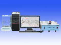 合金材料多元素分析仪器