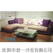 沙发A1006
