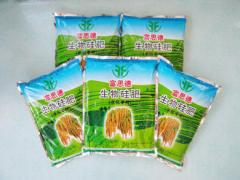 Bio-fertilizer exclusively for wheat and rice