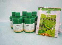 Microbial fertilizer (2006-0463) (liquid)