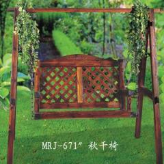 DJ-671 秋千椅[swing chair]