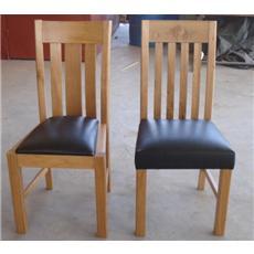 木头做的椅子