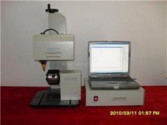 Máquinas de marcación y códigos de tara, embalaje