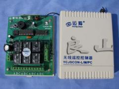 遥控控制器