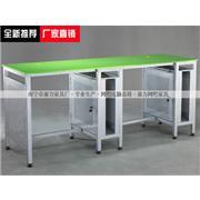 南宁网吧桌