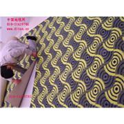 北京皇佳地毯